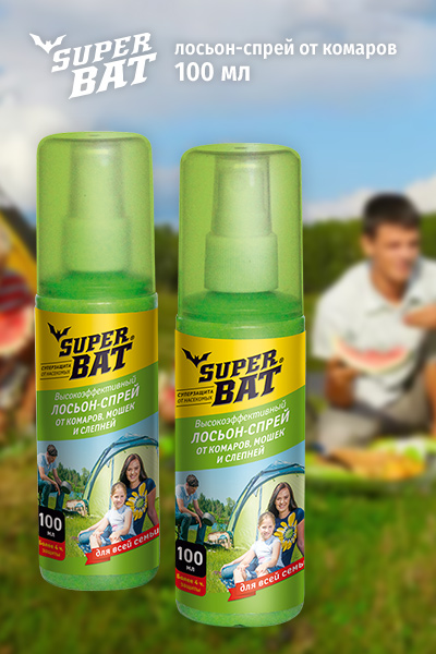 """Super Bat"", лосьон-спрей от комаров"