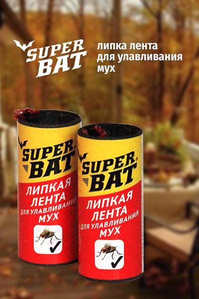 """""""Super Bat"""", мухоловка липкая лента"""