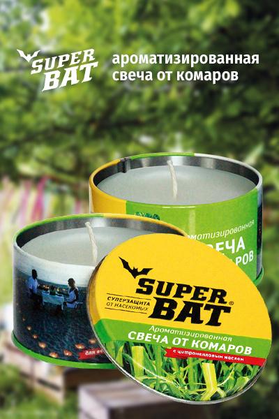 """""""Super Bat"""", ароматизированная свеча, в блистере"""