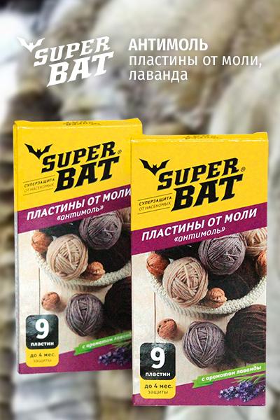 """""""Super Bat"""", пластины от моли, лаванда"""