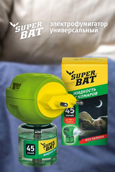"""""""Super Bat"""", электрофумигатор универсальный"""