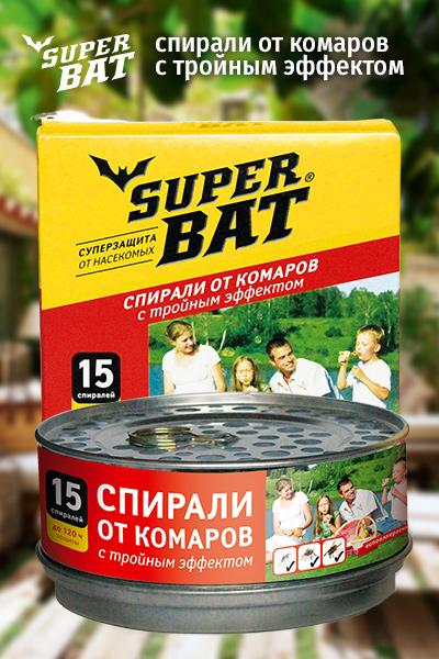 """""""Super Bat"""", спирали в металлической банке, зеленые"""