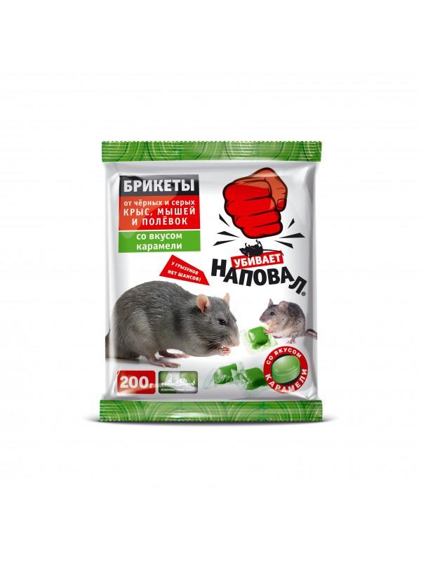 Наповал Тесто-брикеты от крыс и мышей с ароматом карамели 200г пакет