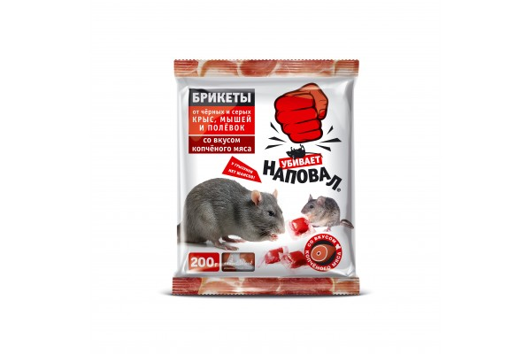 Наповал Тесто-брикеты от крыс и мышей с ароматом копченого мяса 200г пакет 50шт/кор