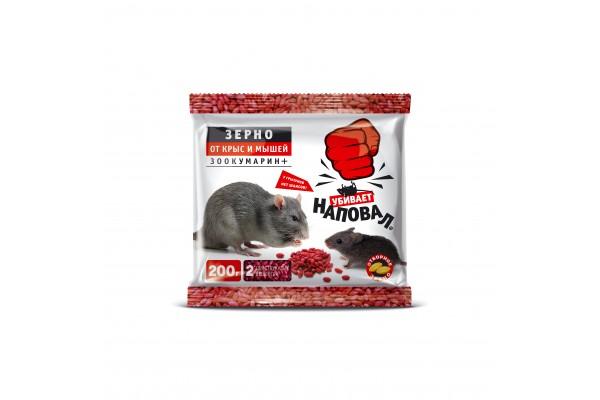 Наповал Зерно Зоокумарин+ от крыс и мышей, 200гр